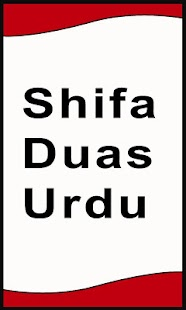 Shifa Duas Urdu - náhled