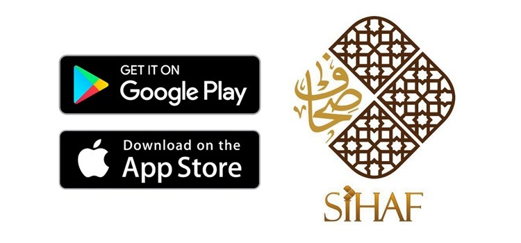 aplikasi_sihaf_google_play_apple_store