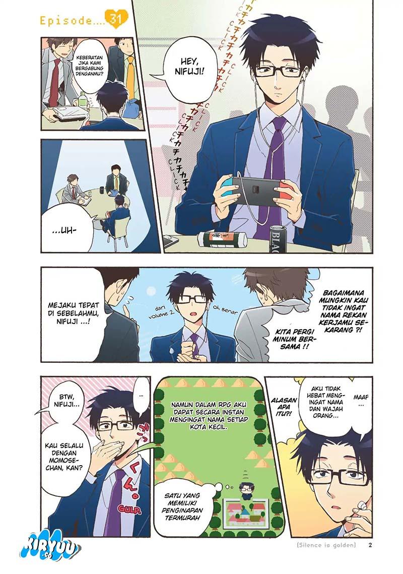 Wotaku ni Koi wa Muzukashii Chapter 31-5