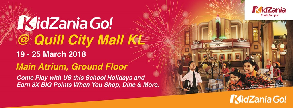 [kidzania_go_quill_city_mall%5B4%5D]