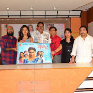 Pelliroju Movie First Look Launch (29).JPG