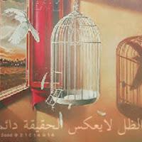 hessah ali