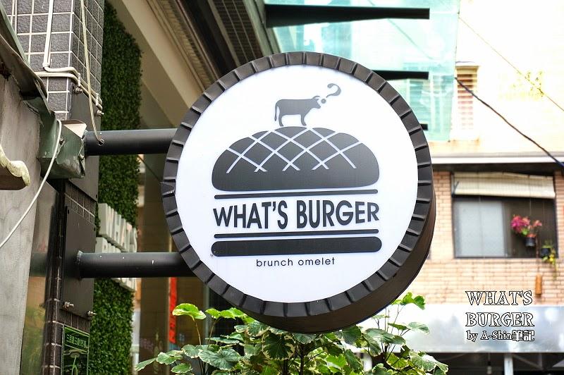 一中街餐廳推薦2