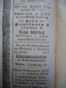 GPL Roden30.jpg