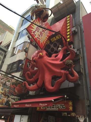 The Dotonbori area in Osaka is a must-see. It is the place to go to try any of the Osaka specialities like Takoyaki, Okonomiyaki or Kushi Katsu, as well as shop and party until the wee hours.