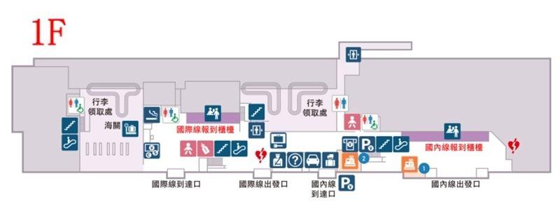 岡山機場02