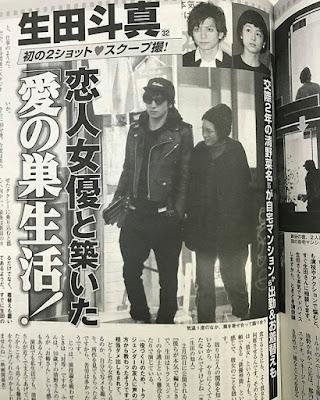 以前清野菜名さんを追いかけていた記者によると清野菜名さんは外で仕事をした後、生田斗真さんの家に「帰り」着替えて友人とカフェに行ったとのこと。