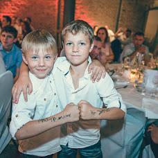 Wedding photographer Olga Boyko (hochzeitsfoto). Photo of 17.11.2016