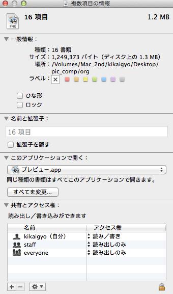 mac_tips16