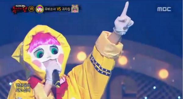 Bokmyeonga roi raincoat filles Parc Jinju