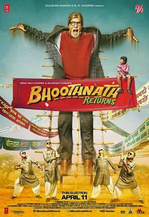 Poster Of Hindi Movie Bhoothnath Returns (2014) Free Download Full New Hindi Movie Watch Online At Alldownloads4u.Com