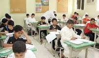 امتحان رياضيات صف ثامن نهاية الفصل الاول
