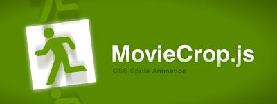 シンプルなスプライトアニメーションライブラリ 「MovieCrop.js」