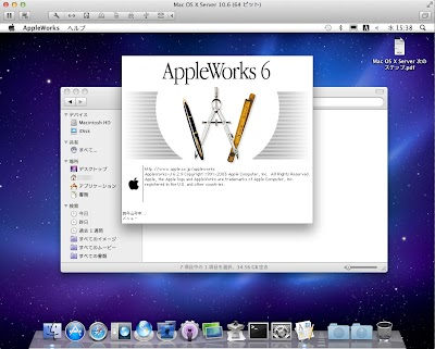 AppleWorks起動中