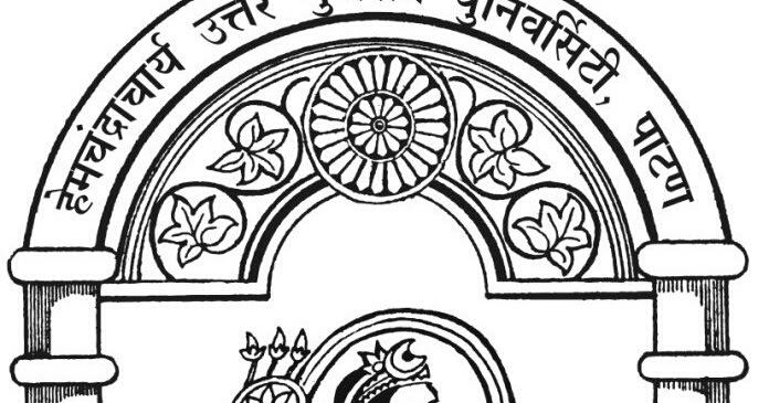 HNGU University Patan Old Paper (Modal Paper) PDF File