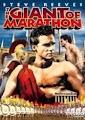 O Gigante de Marathon