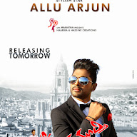 Allu Arjun Birthday Wallpapers