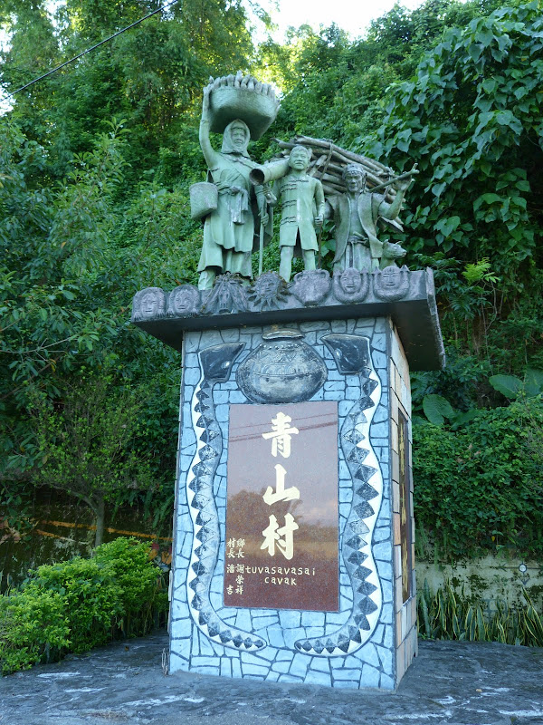 Tainan County.De Dona village à Meinong via Sandimen en scooter.J 12 - P1220358.JPG