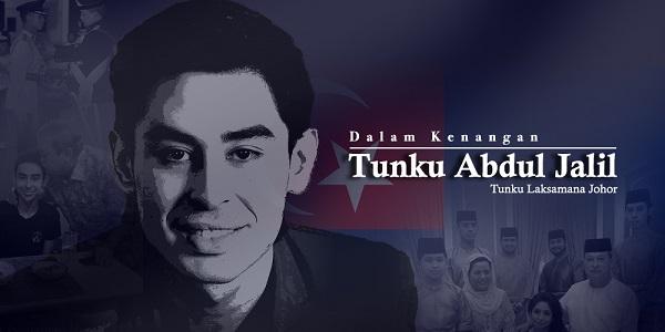 Fakta Menarik Mengenai Tunku Jalil, Tunku Laksamana Johor.jpg