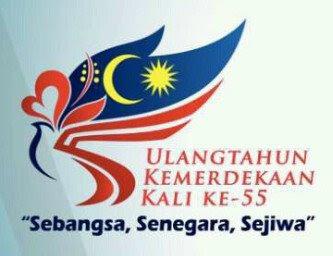 Logo Hari Kemerdekaan Pakatan Rakyat