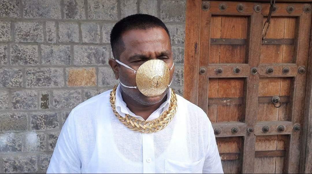 Gold mask shankar kurhade pimpri chinchwad