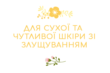 Комплекс засобів №4