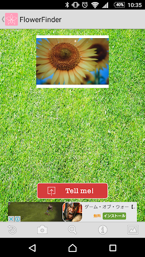 FlowerFinder 1.0.0-alpha-2 Windows u7528 3