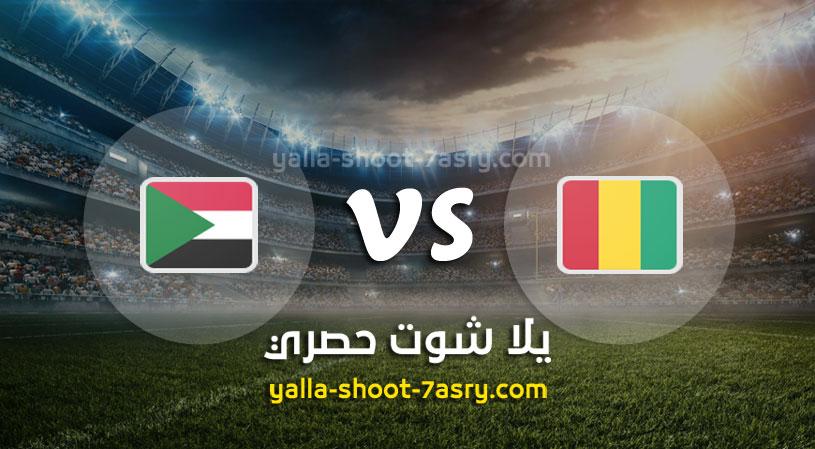 مباراة غينيا والسودان