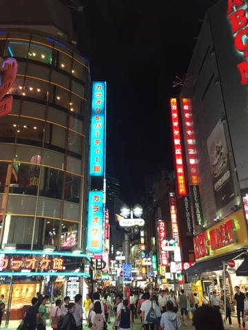 The lights are so bright in Shibuya at night it almost feels like daytime