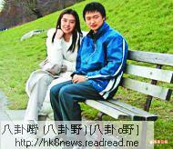 王祖賢拖仔浪漫遊