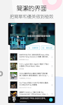 screenshot of Unlimited Free Music for Youtube : Music YY blue