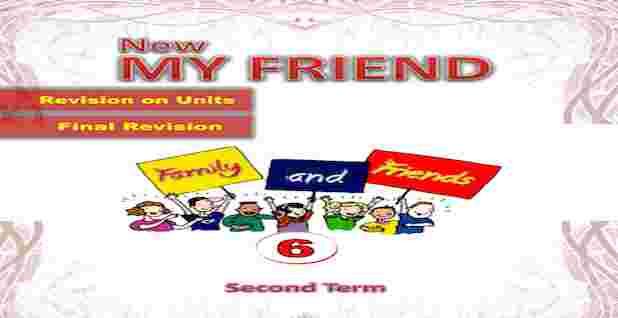 افضل مراجعة family and friends 6 للسادس الابتدائى ترم ثانى من كتاب ماى فريند