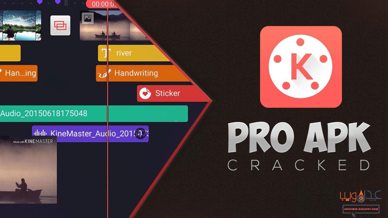 تحميل تطبيق KineMaster Pro النسخة المدفوعة كاملة مجانا