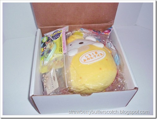 The inside of one of the Q Box clearance boxes, they can fit of lot of cute stuff in each one.