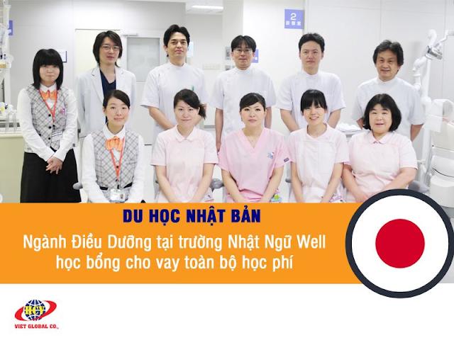 Du học Nhật Bản: Ngành Điều Dưỡng tại trường Nhật Ngữ Well – học bổng cho vay toàn bộ học phí