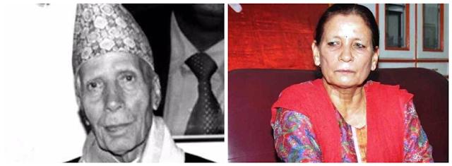 माधव नेपालका बुबा र प्रचण्ड पत्नीलाई पनि पदक