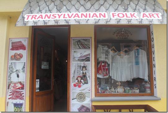 румунські сувеніри