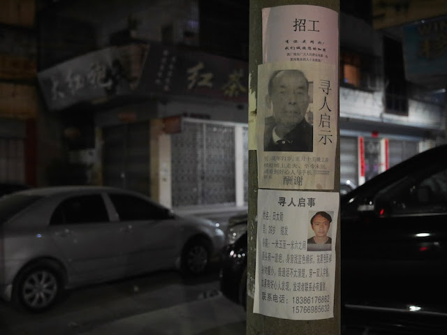 missing person signs in Jieyang