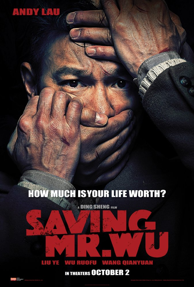 Saving Mr Wu
