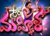 Star Mahila Serial Online
