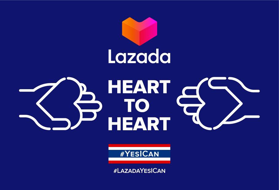 """Lazada ส่งแคมเปญ """"#YesICan ลาซาด้า จากใจถึงใจ"""" หนุนร้านค้าลงแพลตฟอร์มออนไลน์ สนับสนุนผู้ประกอบการที่ได้รับผลกระทบจากโควิด-19"""