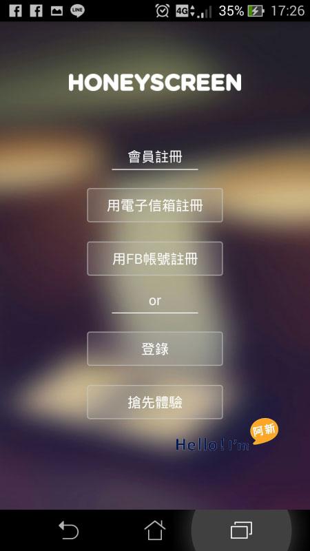 解鎖屏app,HoneyScreen-2