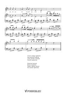 """Песня """"Зайчик"""" Музыка М. Старокадомского:: ноты"""