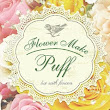 Flower Make Puf