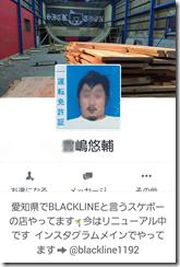 豊嶋悠輔2ch06