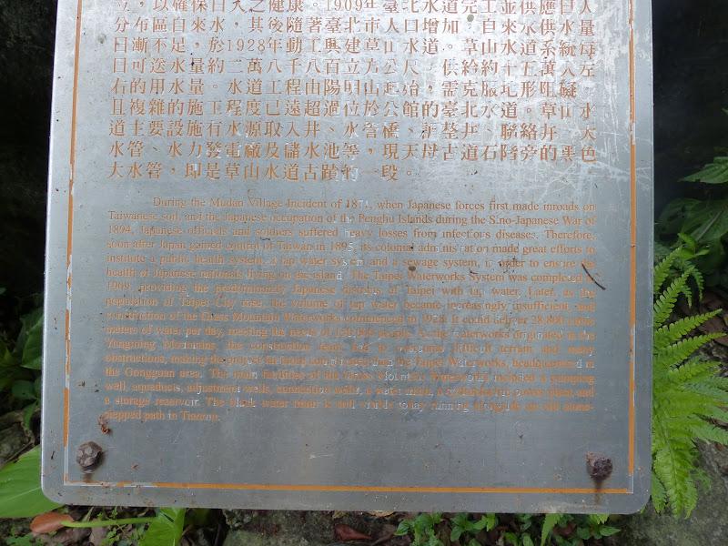 Taipei. Petite promenade au départ de Tianmu - rando%2B023.JPG