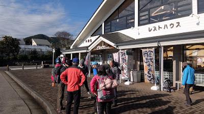 丹沢の花立山荘で忘年会