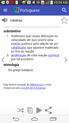 Portuguese Dictionary Offline - screenshot