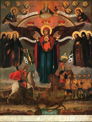 Икона Богоматерь Азовская
