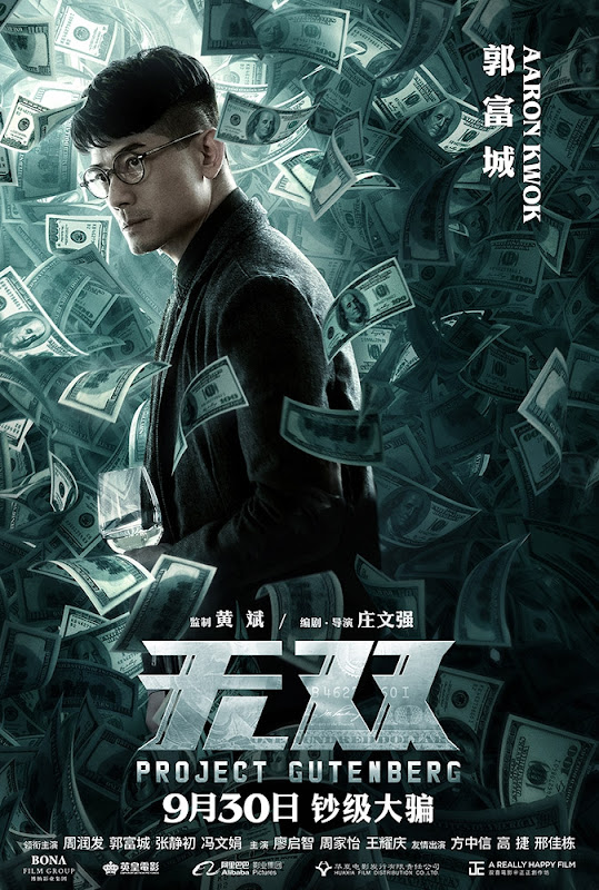 Project Gutenberg Hong Kong Movie
